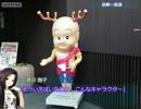 【ニコニコ動画】とんかつの自転車旅行記55  京都~奈良~三重を解析してみた