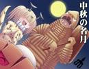 【特撮】『北川怪獣アパート』第72話【漫画】 ‐ ニコニコ動画(原宿)
