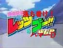 落ち着け兄弟ハマー&B!!1話 thumbnail