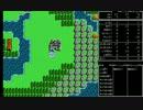 [TAS] FC版ドラゴンクエスト3 1:10:46.57 (1/3) thumbnail