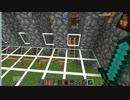 【Minecraft】村人自動増殖機能つき取引所【Ver1.3.2】