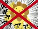 【脱力MHP3】ろあろあ★まぐろふぃーばー【歌入り注意】