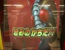 ガンバライドS1 ZO ZOキック thumbnail