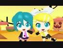 【第2回かわいいミクダヨー達】チョコマジ☆ロングダヨー【MMD】