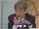 【伊藤貫】中韓の「妄言」領土外交とアメリカ[桜H24/10/1]