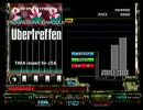 【beatmaniaIIDX】十段プレイヤーが皆伝目指してゆっくり実況#beat19【DJT】