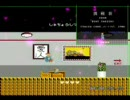 【伝説】クソゲー27作品トランス風Non-Stopリミックス【ファミコン】 thumbnail
