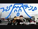 【ニコニコ動画】15万円で第五次ゆっくりブートキャンプ目指してみるべさ!【その6】を解析してみた