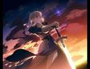 【高音質】Fateシリーズ 歴代「約束された勝利の剣」+赤セイバーBGM