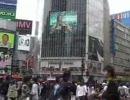 渋谷で陰陽師のCMが流れた。