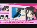 にこライブ!.wmv thumbnail
