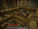 【Minecraft】 方向音痴のマインクラフト Season4 Part11 【ゆっくり実況】