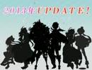 【ラテール】ラテールパーティー動画+α(4次職情報等)ニコニコVer