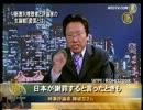 【新唐人】新唐人視聴者と評論家の生論戦「愛国とは」