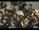 ウインドオーケストラのためのディテュランボス (高昌帥)  2009古河を再生