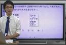 【実践クラス】 中学社会地理 日本の水産業と工業 【アオイゼミ】