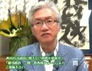 週刊西田 一問一答「自民党は財政危機宣言を踏襲するのか?」H24.10.2