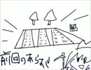 【Minecraft】色黒メイドのマインクラフト Part3【ゆっくり実況】