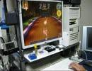 R2Beat Latino Musica 3 Anison thumbnail
