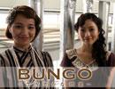 石原さとみ、水崎綾女「BUNGO〜ささやかな欲望〜」舞台挨拶