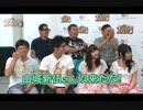 #39【ピンポイントーク】せぇ~らのプロフィール大解剖!アイドルになっ...
