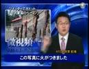 【新唐人】ツイッターで大ヒット 「毛沢東園のべーコン」