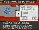 ポケモンを知らない振りしてBW2の図鑑を完成させる!★実況プレイ Part3