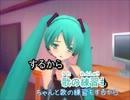 【ニコカラ】あなたの歌姫 on.