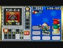 ロックマンエグゼ5 チーム オブ カーネル を実況プレイ part16