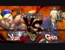 【PS3スパⅣ】第9回したらば杯決勝トーナメントA 4/5 thumbnail