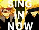 【Ⅲ】「リモコン」歌わせて頂きました。/iciko&一子