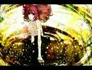 【重音テト叫び音源】-ELIS-【UTAUカバー】
