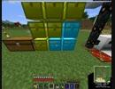 minecraft1.3.2で工業MOD実況プレイPart.4