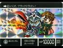 【ニコニコ動画】騎士ガンダム 【GジェネOWカスタムサントラ用】を解析してみた