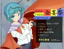 【紅楼夢8】「会宴祭-GalaFestaCarnival-」クロスフェード【東方VocalArrange】
