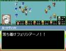 【ヘタリア】ソードヘタワールド2.0 第14話(5)【TRPG】 thumbnail