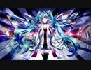 【ニコカラ】夢現 feat.Another Infinity【Off Vocal】