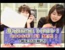 舞-乙HiME アリカ&ニナの乙女ちっくTV 第17回