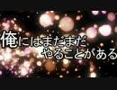 【ニコニコ動画】【ニコラップ】俺にはまだまだやることがあるfeatトラフズク【かくぼん】を解析してみた