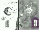 【ニコニコ動画】【インスト】 MUGEN 【オリジナル曲】を解析してみた
