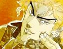 第30位:【ジョジョ第3部】うろ覚えで振り返る 承太郎の奇妙な冒険 PART39 thumbnail