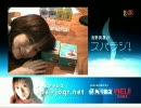 浅野真澄のスパラジ 第02回 2/4