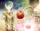 【オリジナル】リンゴと雨と弱虫うさぎ【松田っぽいよ】