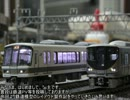 【ニコニコ動画】【鉄道模型】不器用うp主がレイアウト製作に挑戦! Part1を解析してみた