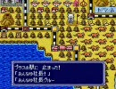 【TA】 桃鉄HAPPY 大暴れ・日本買占めの旅 [Part.05] 【プレイ動画】 thumbnail