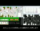 パズルゲーム四川省 自動解析プログラム