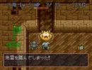 【二人実況】ゲームを全くやらない友人にトルネコの大冒険をやらせる9 thumbnail