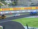 2012F1日本グランプリ レース後引き上げるマーシャルの皆さん thumbnail