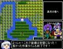 FC版DQ2RTA_6時間38分42秒_Part5/9 thumbnail