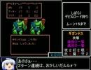 FC版DQ2RTA_6時間38分42秒_Part8/9